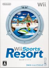 [Wii]Wii体育:休闲胜地 官方繁体中文版