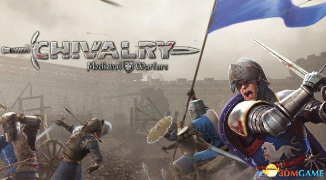 速去报到 《骑士:中世纪战斗》重奖征集地图