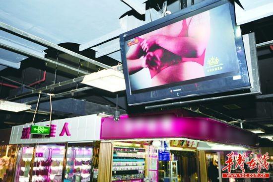 <b>伪娘风吹到大商场 大屏广告男模脱胸罩惹起争议</b>