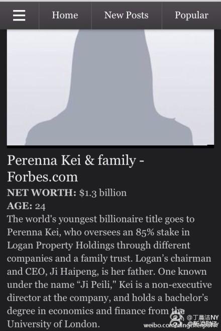 24岁中国女孩成全球年轻富豪 取代脸书创始人