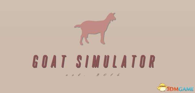 发售预告片一览,模拟山羊