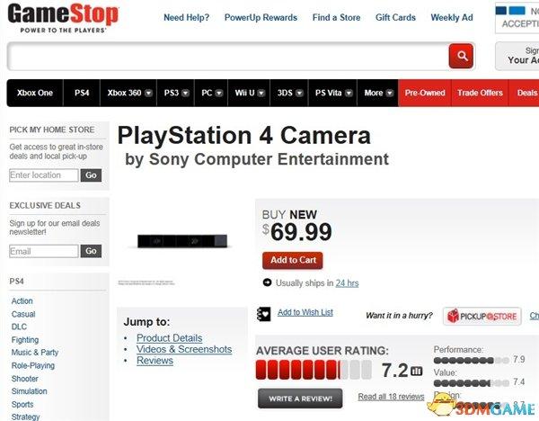 <b>索尼PS4主机外设体感摄像头火了!竟然加价难求</b>