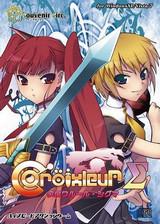 十字架少女HD 日文免安装版