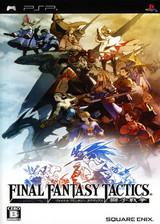 最终幻想战略版:狮子战争 简体中文汉化版