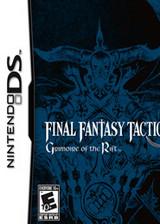 最终幻想战略版A2:封穴的魔法书 简体中文汉化版