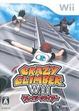 [Wii]疯狂攀登者Wii 简体中文版