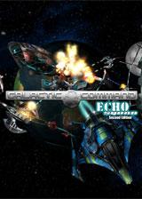 银河司令部:重制版 游戏截图