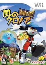 [Wii]风之克罗诺亚:幻影之门 简体中文版