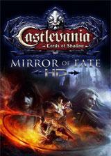 http://www.m-ero.com/games/castlevanialosmof/