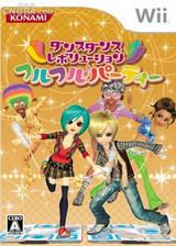 [Wii]劲舞革命:劲爆舞会2 简体中文版