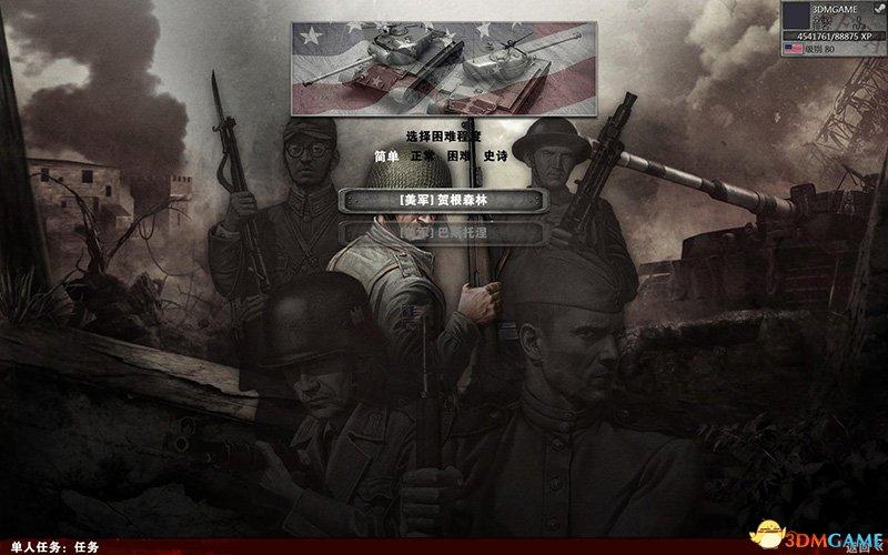 战争之人:突击小队2 图文全攻略 系统教程战役流程