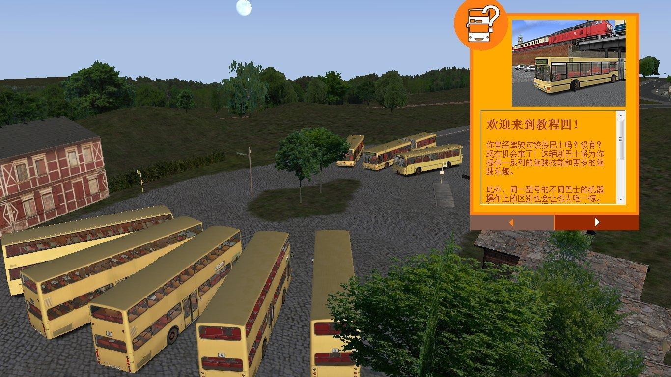 《巴士模拟2》免安装中文版