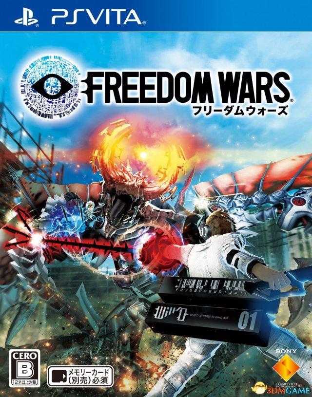 PSVita多人狩猎新作 《自由战争》游戏封面公布
