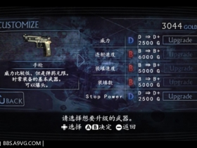 Wii生化危机:暗黑历代记 汉化截图