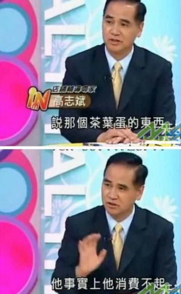 中国内地人被误贴的五个标签 求放过别再妖魔化
