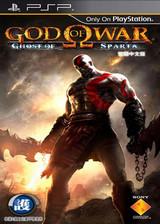 战神:斯巴达之魂 官方繁体中文版