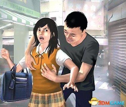 女生边走路边玩手机 遭猥琐男尾行并被身后袭胸