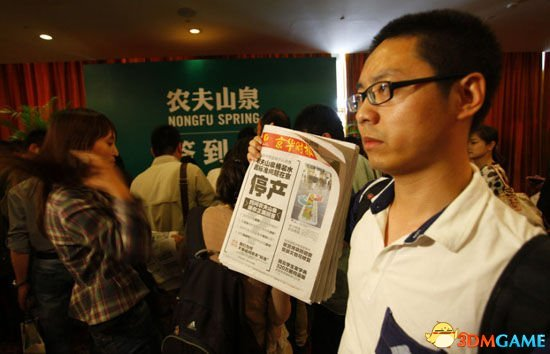 <b>传原京华时报记者李斌被带走 曾报道农夫山泉事件</b>