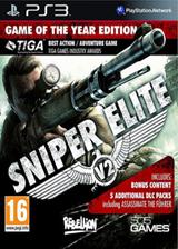 狙击精英V2:年度版 欧版