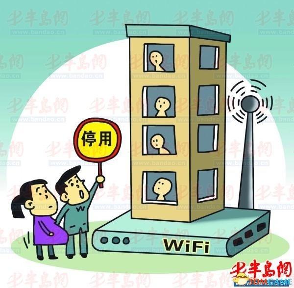 <b>男子因妻子怀孕求关WiFi事件:国人科学素养低</b>