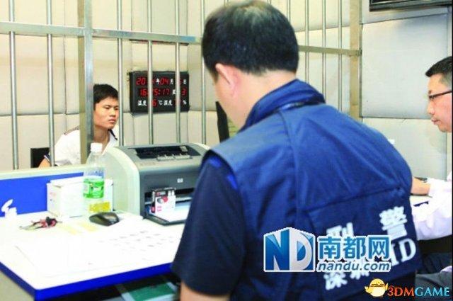 深圳女白领遭入室劫杀:暴力游戏再成控诉对象