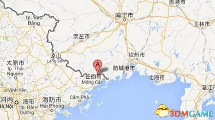 现已致七人驾鹤归西,中国和越西部疆发生暴力