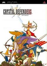 最终幻想:水晶防御 简体中文汉化版