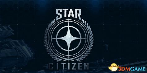 外媒评《星际公民》《风暴英雄》为PAX最佳网游