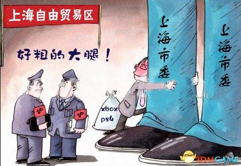 <b>索尼微软入华挂靠上海市委 游戏过审或不再困难</b>