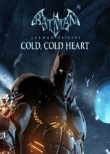 蝙蝠侠:阿卡姆起源-寒心 xbox360版DLC
