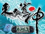 东方雀神 官方繁体中文版