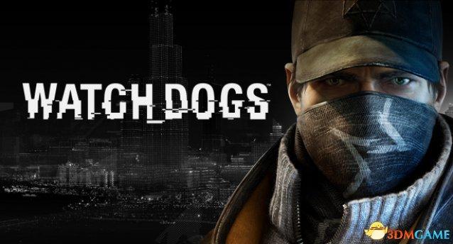 《看门狗》入侵其他玩家游戏世界不会破坏游戏性