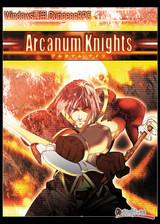 阿鲁卡纳姆的骑士 日文免安装版