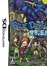 蓝龙:异界的巨兽 简体中文汉化版