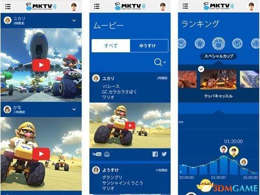 <b>任天堂发布智能手机专用页面 可登陆任天堂账户</b>