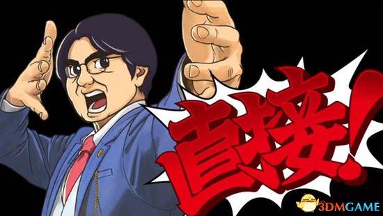 <b>坚守阵地!岩田聪再次阐述任天堂拒绝手游的原因</b>