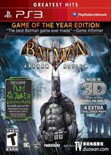 蝙蝠侠:阿卡姆疯人院年度版 美版