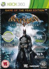 蝙蝠侠:阿卡姆疯人院年度版 ISO版