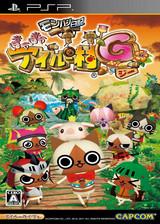 猎人日记:暖洋洋的猫猫村G 简体中文汉化版