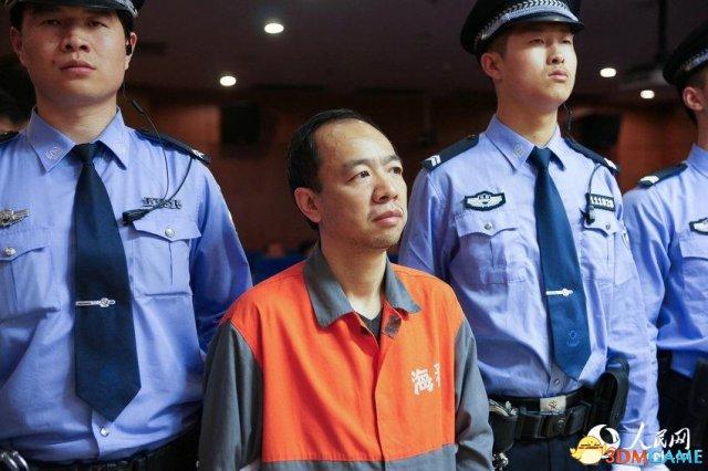 "<b>""中国版权第一案""思路网总裁拒不认罪惨遭重判</b>"
