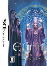 冬宫:暗之巫女与诸神之戒指REMIX 简体中文汉化版