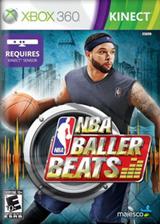 KINEC:NBA宅篮高手 GOD版
