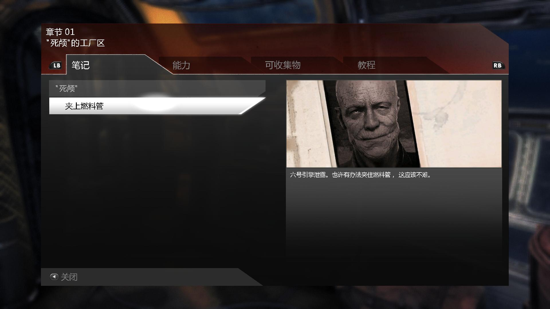 德军总部:新秩序 1号升级档+破解补丁[3DM]