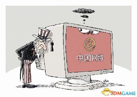 美国安全局刺探多国企业情报 曾经侵入中国电信