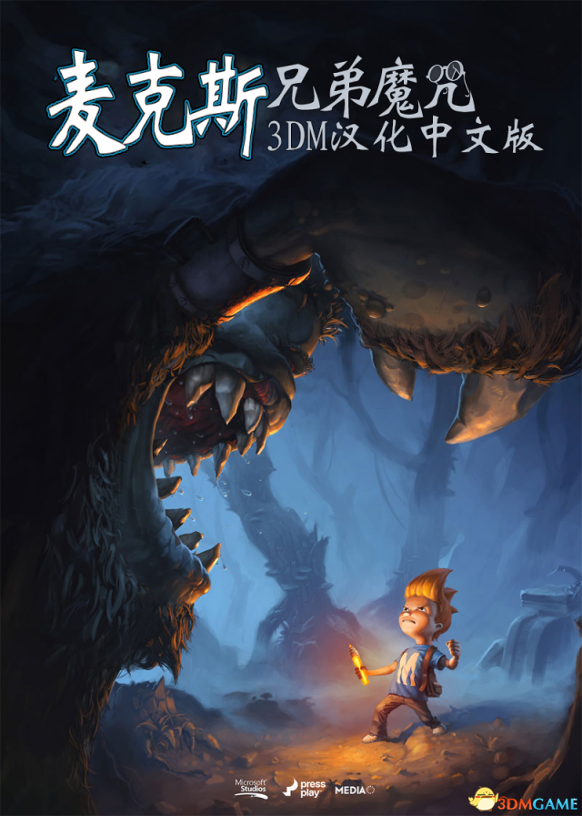 3DM轩辕汉化组《麦克斯:兄弟魔咒》汉化补丁发布