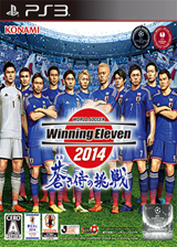 实况足球2014:蓝色武士的挑战 日版