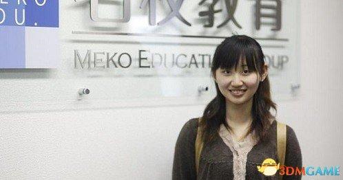 女高中生看动漫自学日语 考取日本名校京都大学