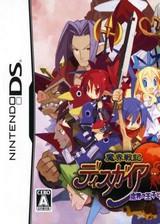 魔界战记DS:魔界王子与红月 简体中文汉化版