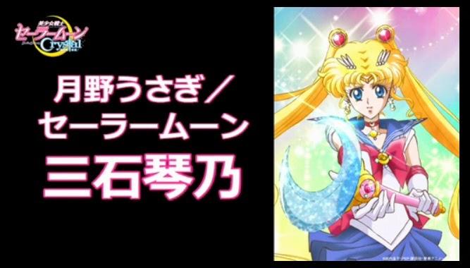 美少女战士水星cos_新版《美少女战士》新PV预告看美腿 今夏开播!_www.3dmgame.com