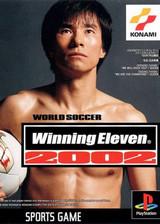[PS1]胜利十一人2002 简体中文版
